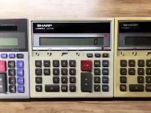 نحوه كار با ماشين حساب حسابداری - قسمت سوم