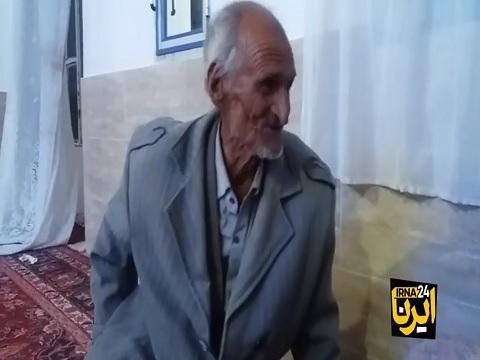 گفتگو با پیرمرد طبسی