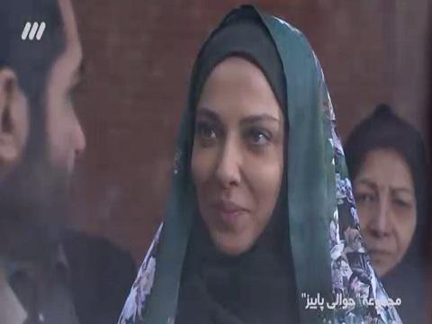 سریال حوالی پاییز با آواز دلنشین سینا سرلک