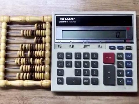 آموزش کار با ماشین حساب حسابداری - قسمت پنجم