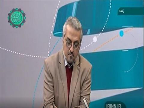 گزارش اولیه از زلزله ۴ آذر کرمانشاه