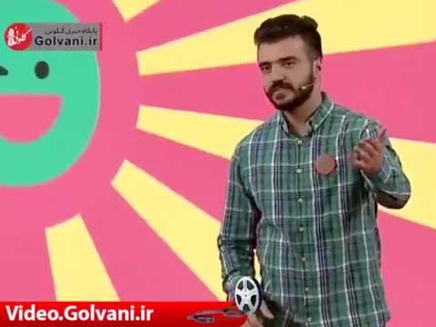 استندآپ ابوطالب حسینی در خنداننده شو ۲