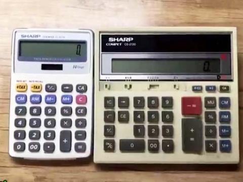 آموزش کار با ماشین حساب حسابداری - قسمت اول