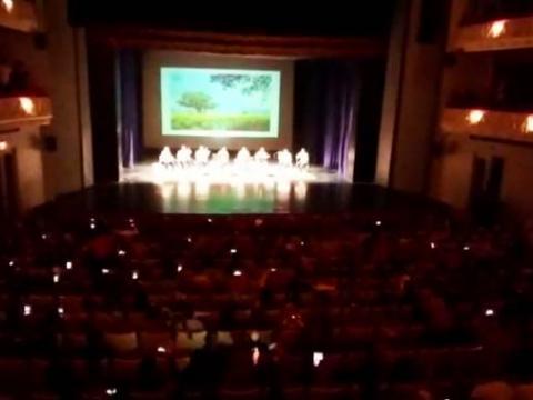 کنسرت استاد ایرج رحمانپور و گروه هانای در تالار وحدت