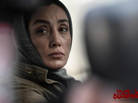 سریال همگناه با بازی هدیه تهرانی