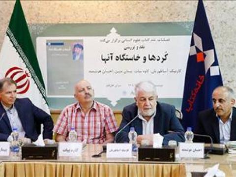 ایران زدایی مصنوعی از قوم کرد برای خود کردها خطرناک است