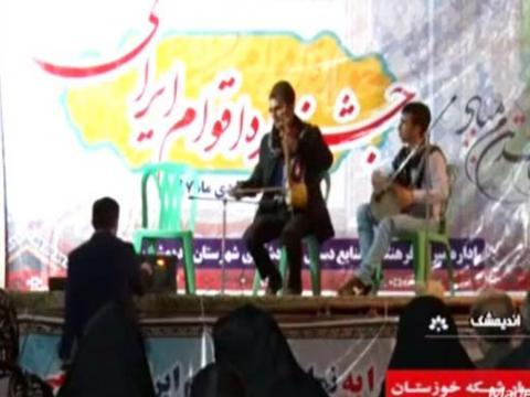 گزارش جشنواره اقوام و شب یلدای اندیمشک
