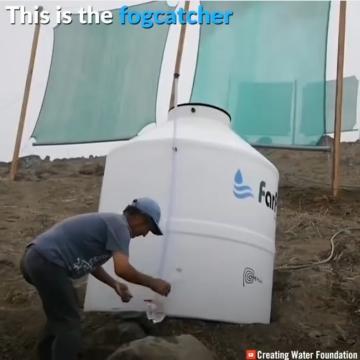 تولید آب از مه