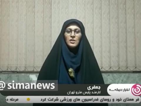 کمک پلیس زن مترو پایتخت برای وضع حمل یک خانم